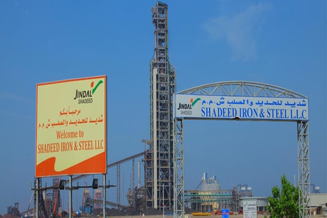 Oman's largest steel rebar mill now operational