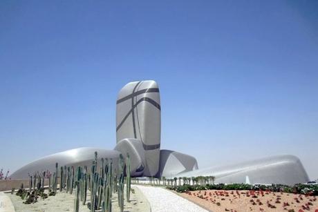Case study: 360km steel tubes create Saudi Aramco cultural centre's façade