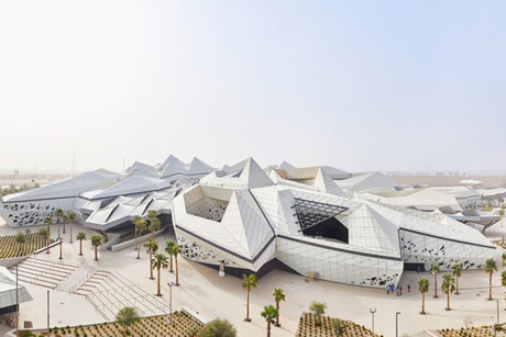 Design snapshot: Riyadh's newest petroleum studies and research hub