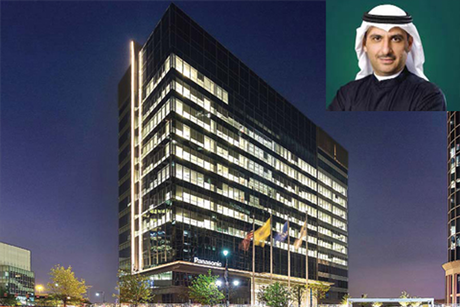 Kuwait: KFH acquires office tower in US for $165m
