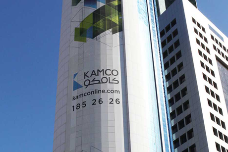 Kuwait: Kamco buys GE office tower in US
