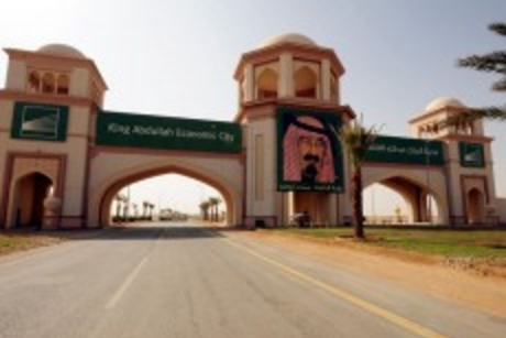 Saudi industrial city to speed up construction