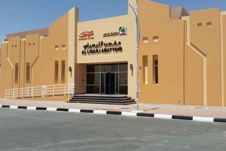 Dubai completes multi-species Lisaili Abattoir