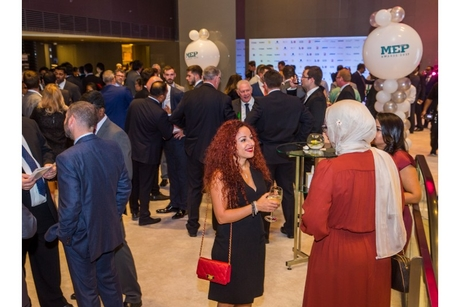 In Pictures: MEP Awards 2017 reception