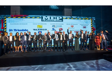 In Pictures: MEP Awards 2017 winners on stage