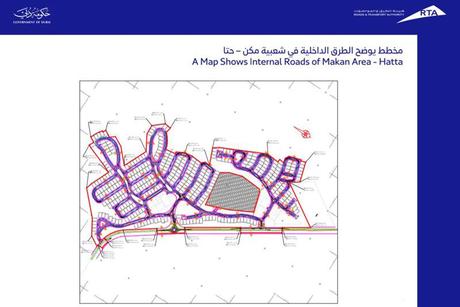 Dubai's RTA approves $8.2m Hatta road contract