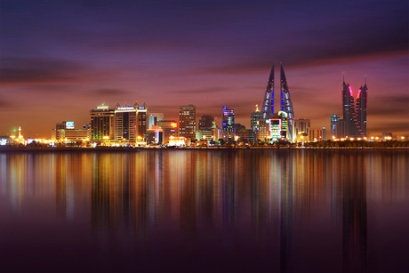 Armacell breaks ground on new facility in Bahrain