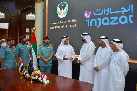 UAE authority sign surveillance deal for 150,000 buildings