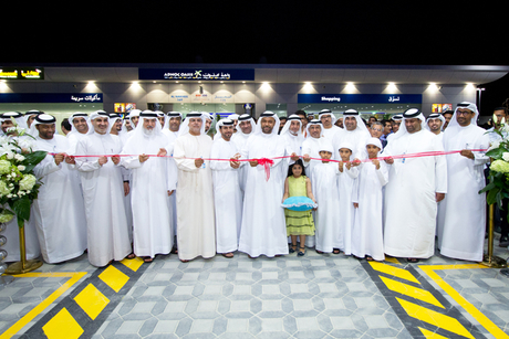 UAE: ADNOC opens largest service station to date