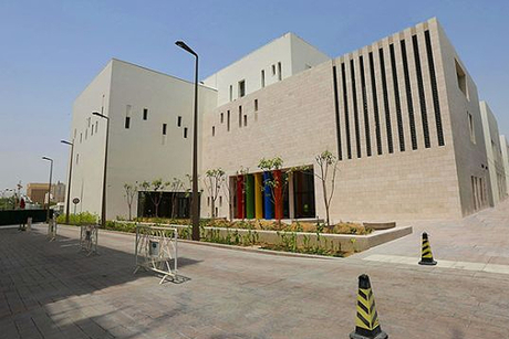 Qatar: Msheireb set to become new business hub