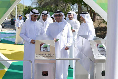 UAE: Dubai Municipality, RTA unveil Smart Gate at Mushrif Park