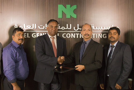 NGCG signs ERP software contract with ePROMIS MEA