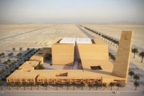 In Pictures: Najd-inspired 2.25ha Saudi mosque designed