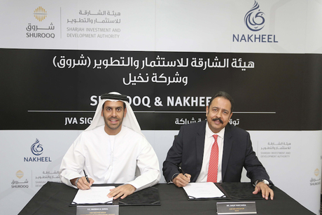 Nakheel to expand outside Dubai with $20m Sharjah retail centre