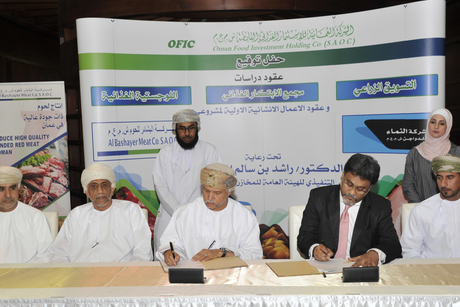 Oman inks contracts to build 'food security' projects