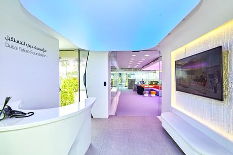 Inside Dubai's 3D-printed Office of the Future