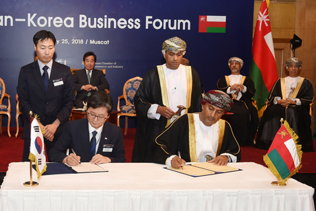 Oman and Korea ink agreement to set up smart cities