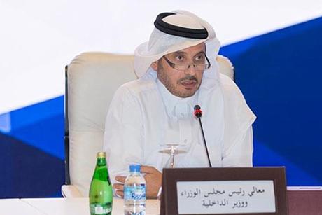 Qatar best set to weather current economic storm