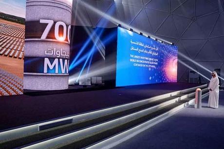 Ground broken on $3.8bn Phase 4 of Dubai's MBR Solar Park