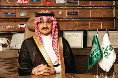 Saudi's Kingdom Holding Q1 2016 profits fall 25.4%