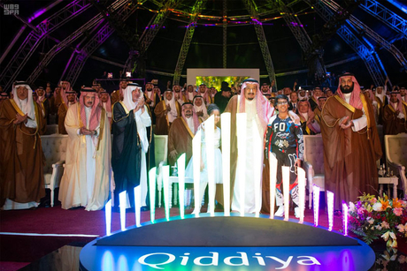 Saudi King sets foundation stone for Qiddiya entertainment city