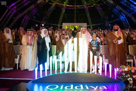 Saudi King sets foundation stone for Qiddiya entertainment city