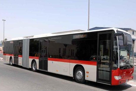 RTA begins bus service for Red Line station closure