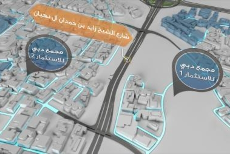 RTA awards $354m contract for Expo 2020 roads project