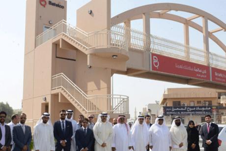 Bahrain's Batelco opens Riffa pedestrian bridge