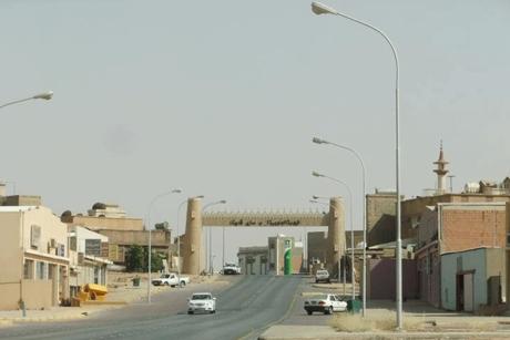 Saudi: Ruwais development to demolish 6,500 units