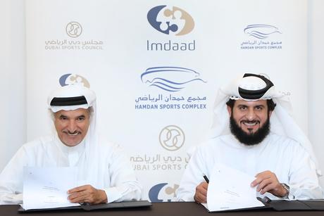 Hamdan Sports Complex renews IFM contract with Imdaad