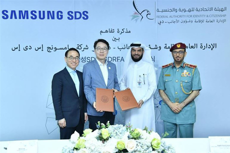 GDRFA-Dubai and Samsung to build innovation lab