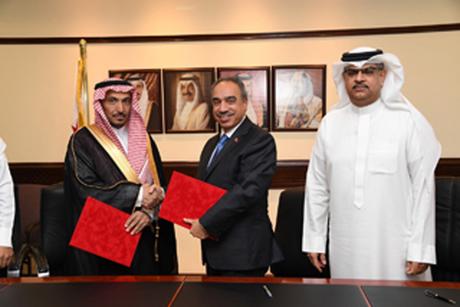 Bahrain awards Saudi firm $30m Muharraq hospital contract