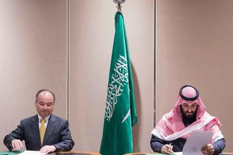 Softbank joins Saudi in $200bn deal to build world's largest solar park