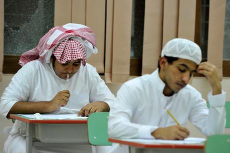 Injaz UAE and Honeywell to support Emirati youth