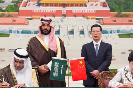 Saudi and China sign MoU to build 100,000 units