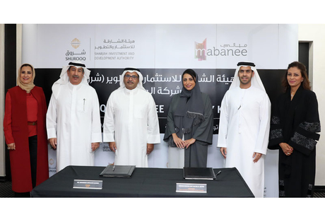 Shurooq-Mabanee to build major retail hub in Sharjah