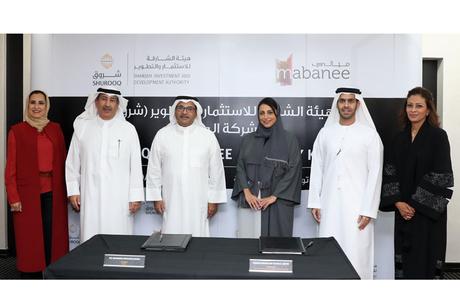 Shurooq-Mabanee to build major retail hub in Sharjah