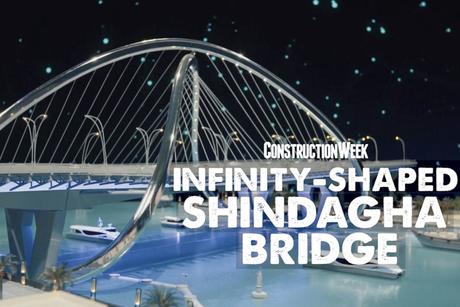 Video: Construction details of Dubai's $107m Shindagha Bridge