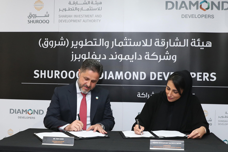 Shurooq, Diamond Developers to launch mixed-use project in Sharjah