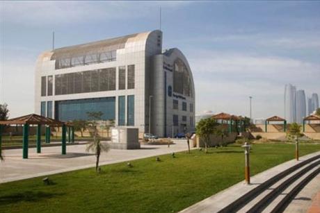 UAE's Tabreed Q1 profit rises to $21m