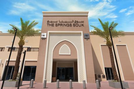 Emaar's 100-shop Springs Souk opens in Dubai