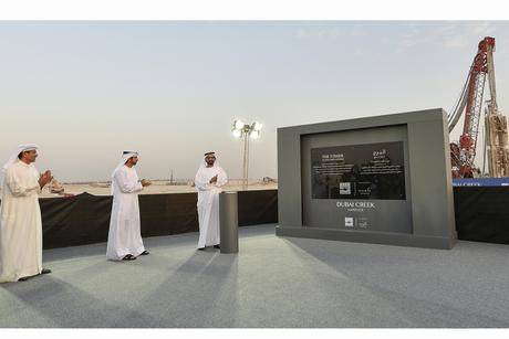 UAE: Emaar breaks ground on 928m-tall The Tower