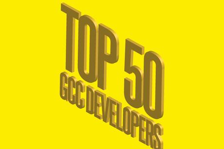 Top 50 GCC Developers 2016: 41-50