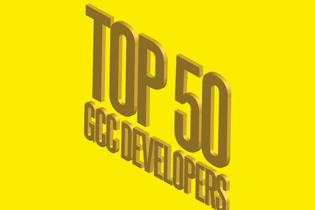 Top 50 GCC Developers 2016: 41-50