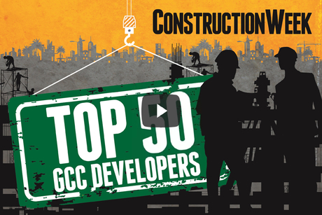 Video: The Gulf's top 50 real estate developers of 2017