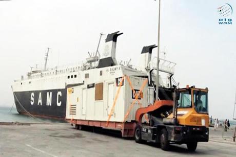 UAE donates 50 generators to Yemeni authorities