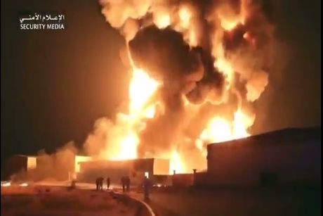 Fire breaks out at UAE petrochemicals factory
