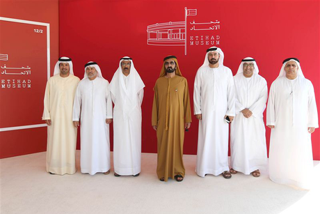 UAE: Sheikh Mohammed inspects Union Museum site