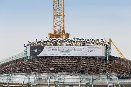 UAE's Barakah Nuclear Energy Plant records main construction milestone